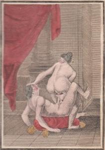 L'Aretin Image 4