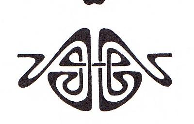 Le Temple Des Ivresses Losfeld 1955_0013